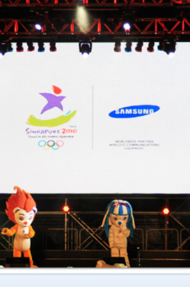 Samsung Singapore Youth Olympic Games Celebration